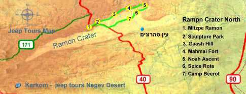 North Ramon Crater Our tour map